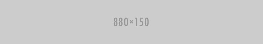 880x150