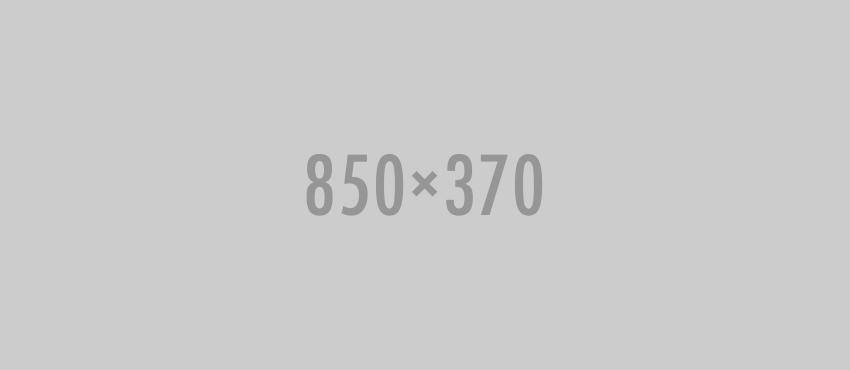 850x370